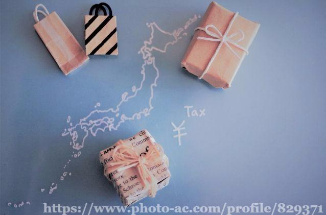 ふるさと納税,ワンストップ特例,ふるさと納税のメリット,ふるさと納税の仕方