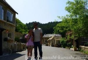 京都イギリス村/ドゥリムトン・レストラン