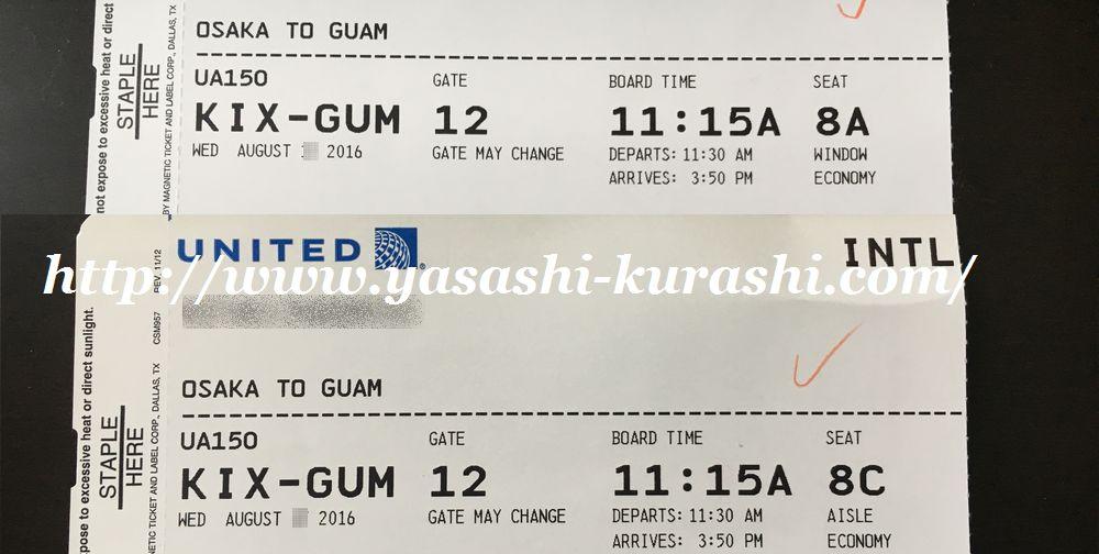 ナイテッド航空,コードシェア便,座席指定,グアム