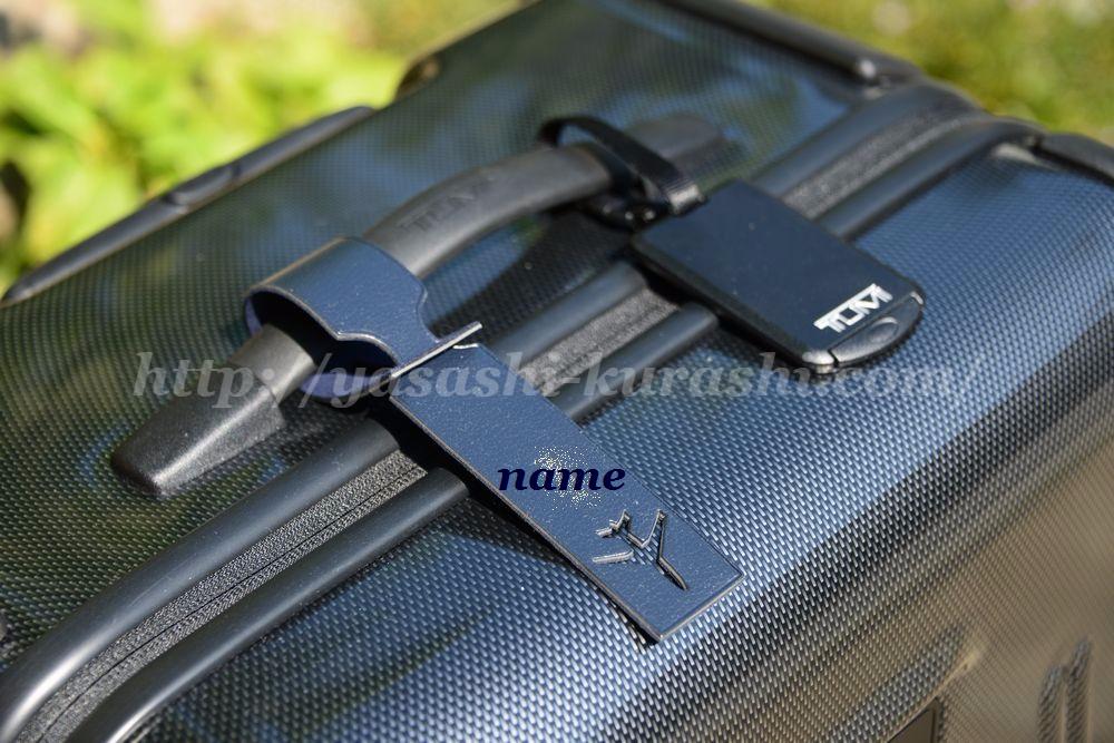 ネームタグ,スーツケース,目印,ネームプレート
