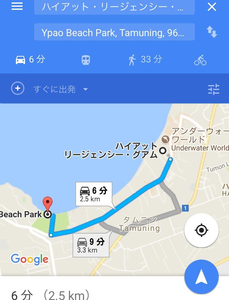 イパオビーチ,アクセス