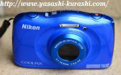防水カメラ,水中カメラ,ニコン、Nikon