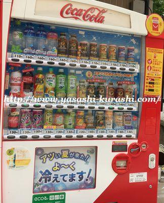 コークオン,cokeon,スマホ自販機,コーラ自販機,アプリ,ドリンク無料