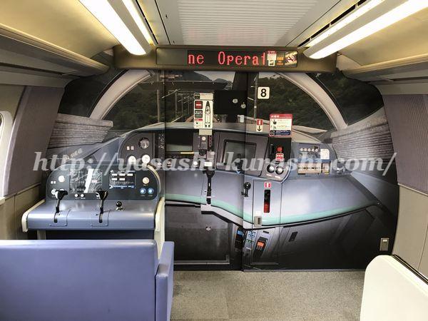 エヴァ新幹線,エヴァンゲリオン新幹線,500系,500タイプエヴァ