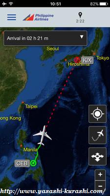 フィリピン航空,MYPAL,飛行機,映画