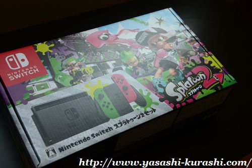 任天堂スイッチ,switch,ニンテンドー,スプラトゥーン