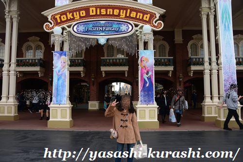 東京ディズニーリゾート,ディズニーランド,ディズニーシー,春休み,旅行,伊丹空港,ラウンジ