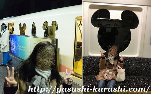東京ディズニーリゾート,ディズニーランド,ディズニーシー,春休み,旅行,リゾートライン