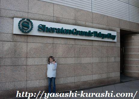 東京ディズニーリゾート,ディズニーランド,ディズニーシー,春休み,旅行,シェラトングランデ