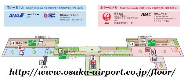 東京ディズニーリゾート,ディズニーランド,ディズニーシー,春休み,旅行