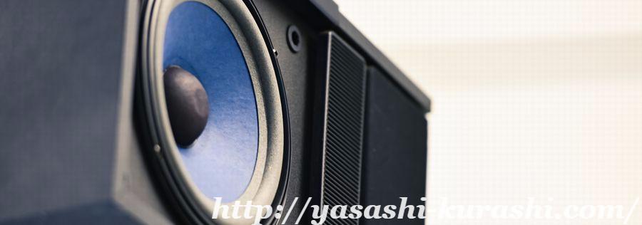 BOSE,bose,ポータブルスピーカー,SoundLink,サウンドリンク
