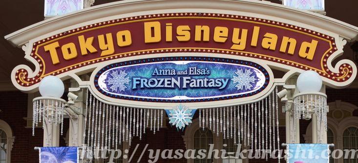 東京ディズニーリゾート,ディズニーランド,ディズニーシー,春休み,旅行,シンデレラ城