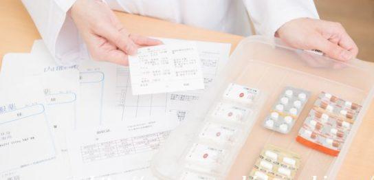 処方箋薬局,調剤薬局,薬局受け取り,e健康ショップ