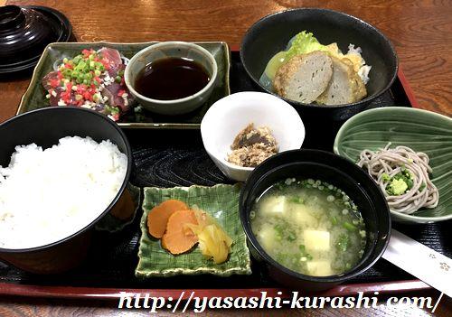 屋久島,尾之間,食事,定食,味徳