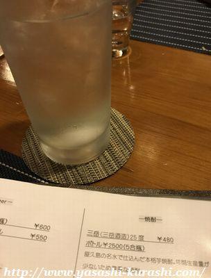 屋久島,三岳,焼酎,芋焼酎