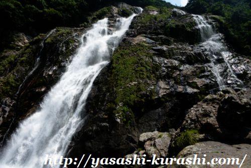 屋久島,てぃーだ,大川の滝,落差88m