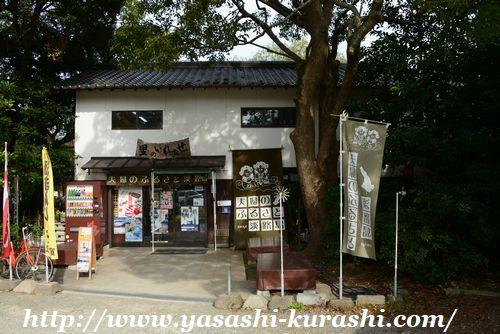 淡路島,国生みの島,伊弉諾神宮,日本最古,七福神巡り,せきれいの里