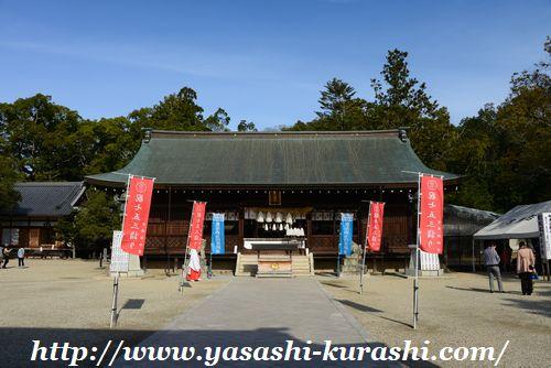 淡路島,国生みの島,伊弉諾神宮,日本最古,七福神巡り