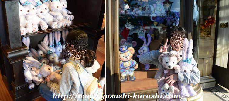 東京ディズニーシー,東京ディズニーリゾート,TDR,クリスマス,女子旅,ステラルー