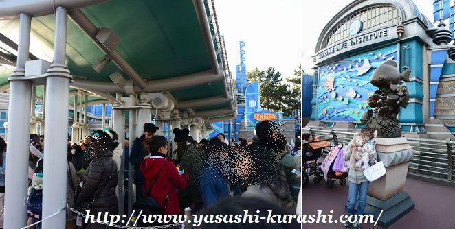 東京ディズニーシー,東京ディズニーリゾート,TDR,クリスマス,女子旅,二モ