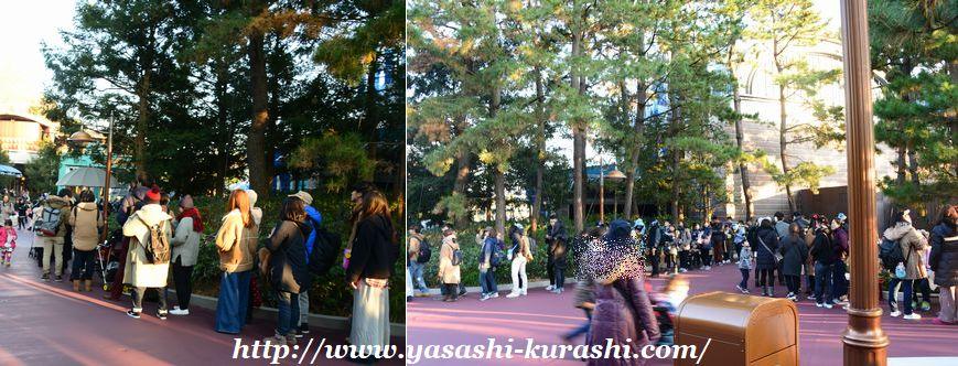 東京ディズニーシー,東京ディズニーリゾート,TDR,クリスマス,女子旅,ニモ
