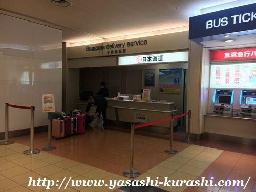 東京ディズニーシー,東京ディズニーリゾート,TDR,クリスマス,女子旅