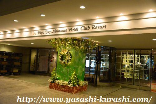 東京ディズニーシー,東京ディズニーリゾート,TDR,クリスマス,女子旅,ダッフィーディズニーリゾートライン,東京ベイ舞浜ホテルクラブリゾート