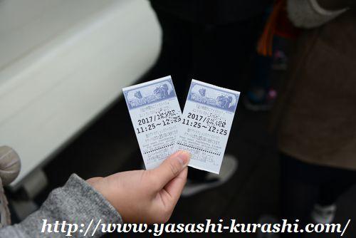 東京ディズニーシー,東京ディズニーリゾート,TDR,クリスマス,女子旅,ファストパス,タワーオブテラー