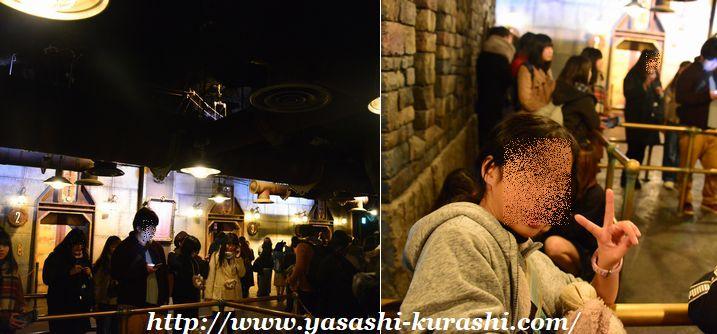 東京ディズニーシー,東京ディズニーリゾート,TDR,クリスマス,女子旅,ダッフィー,センターオブジアース