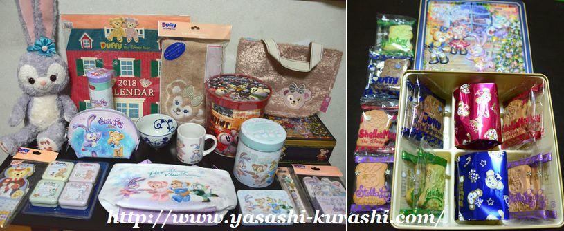 東京ディズニーシー,東京ディズニーリゾート,TDR,クリスマス,女子旅,ダッフィー,お土産