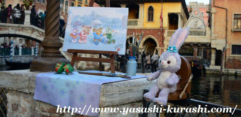 東京ディズニーシー,東京ディズニーリゾート,TDR,クリスマス,女子旅,ダッフィー,フォトスポット