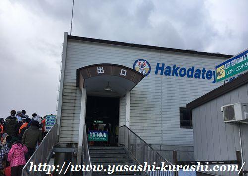 箱館山スキー場,滋賀,琵琶湖