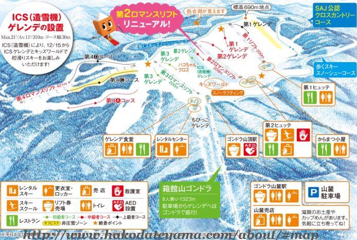 箱館山スキー場,滋賀,琵琶湖,ゴンドラ,ゲレンデマップ