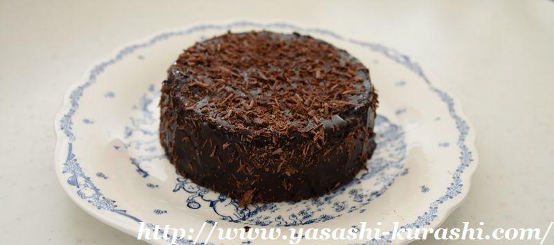 ザッハトルテ,手作り,クックパッド,チョコケーキ,誕生日ケーキ手作り