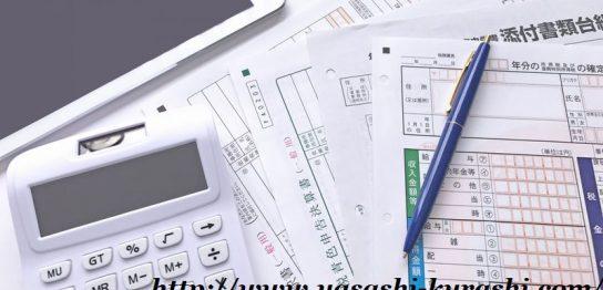 e-tax,確定申告,ICカードリーダライタ