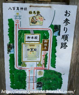 日本三大大鳥居,淡路島,おのころ島神社,自凝島,縁結び