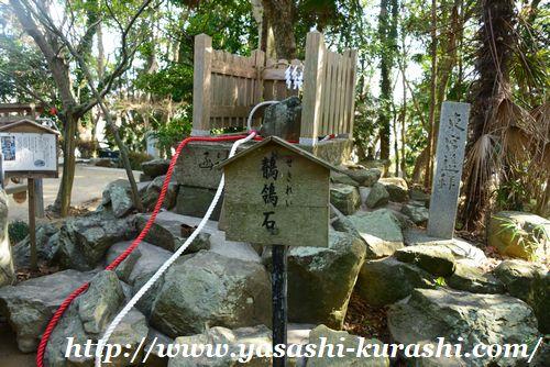 日本三大大鳥居,淡路島,おのころ島神社,自凝島,縁結び,セキレイ石