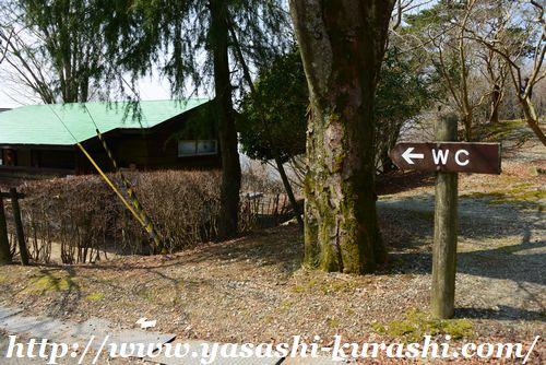 大野アルプスランド,無料キャンプ場,展望台,大野山頂