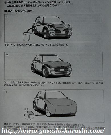 mini,ボンネットカバー,F54,フロントカバー,ヘッドライト黄ばみ防止