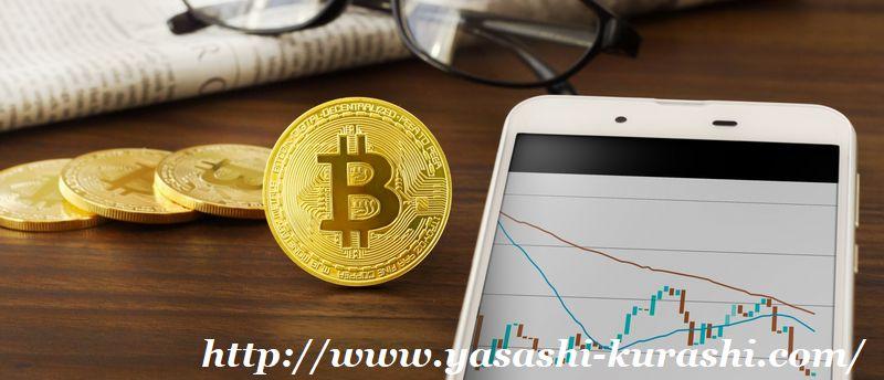 仮想通貨,ビットバンク,ビットコイン,リップル,XRP