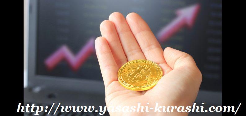 仮想通貨,ビットコイン,リップル,ビットバンク