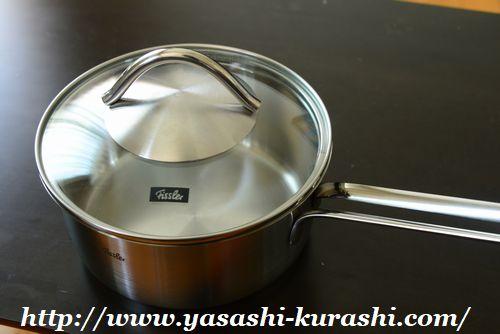 フィスラー,圧力鍋,無水鍋,無水調理,スキレット,片手鍋,シチューポット