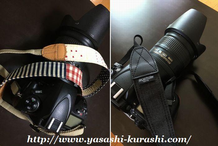 Nikon,ニコン,ネックストラップ,ポーター