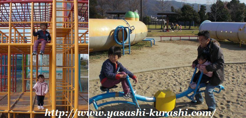 深北緑地,関西,遊び場,大阪,公園,ドッグラン,遊具,子どもとお出かけ,わんことお出かけ,とりで広場