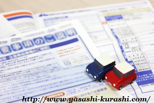 自動車保険,飛び石,車両保険,SBI損保,フロントガラス交換,1等級ダウン