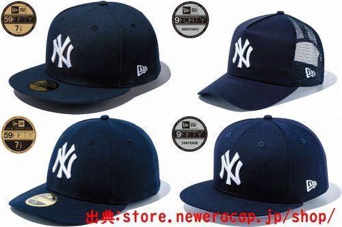 野球帽,帽子,ニューエラ,newera,ベースボールキャップ,シール剥がす