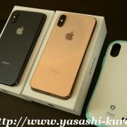 iPhone,iPhoneXs,機種変更,itunes