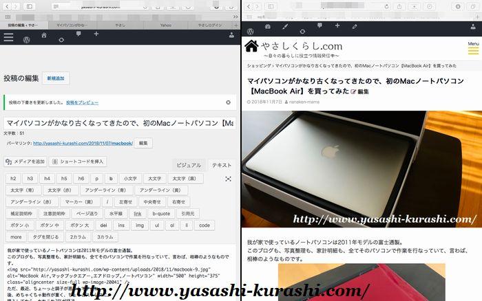 MacBook Air,マックブックエアー,エアドロップ,ノートパソコン