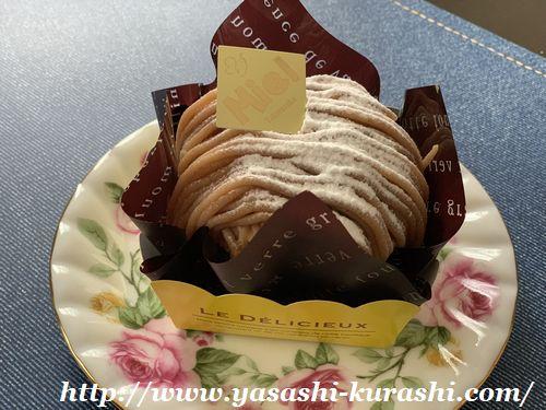 パティスリーミエル,宝塚で人気のケーキ,宝塚で有名なケーキ屋,デコケーキ