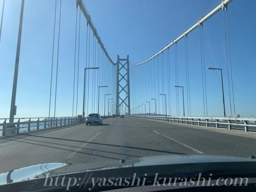 明石海峡大橋,淡路島サービスエリア,観覧車,ドッグラン,ペット可観覧車